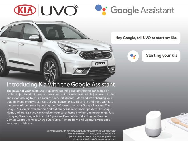 Kia Google Assistant