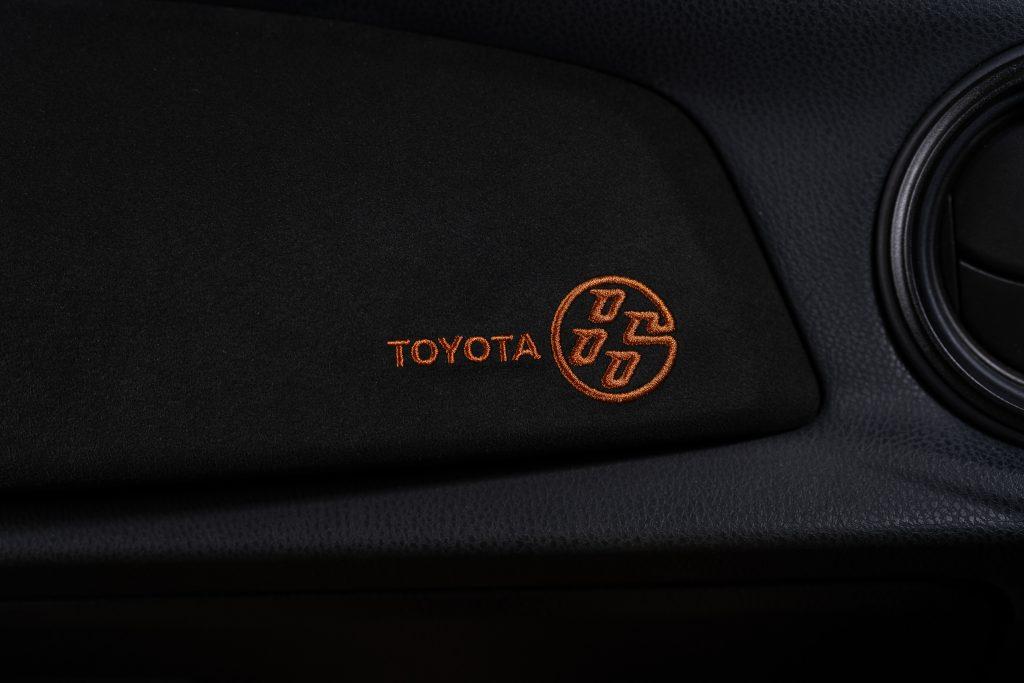 2020 Toyota 86 Hakone